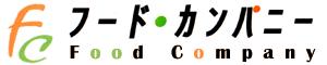 茨城県土浦市・水戸市中心に業務用食肉(牛肉・豚肉・鶏肉)卸販売・業務用食肉加工販売