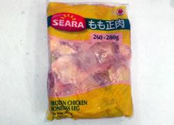 ブラジル産冷凍若鶏モモ正肉